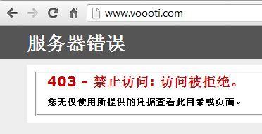 403-Fehlermeldung bei www.voooti.com